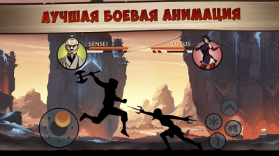 Shadow Fight 2 Special Edition 1.0.3