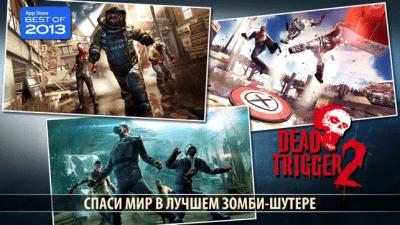 Dead Trigger 2 1.3.3
