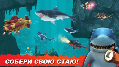 Hungry Shark Evolution 6.3.0