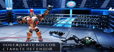 Real Steel 1.41.2