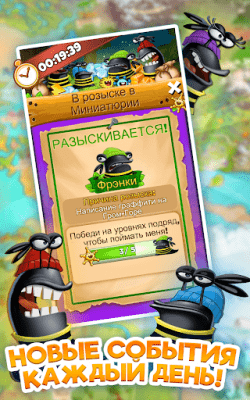 Best Fiends 6.1.1