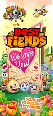 Best Fiends 6.1.0