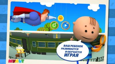 Аркадий Паровозов 1.1.0.1