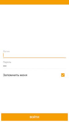 Служба доставки Яндекс.Еда 2.3.1.12