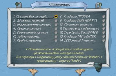 Бомбина 9.75.18.2