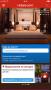 Скачать Hotels.com