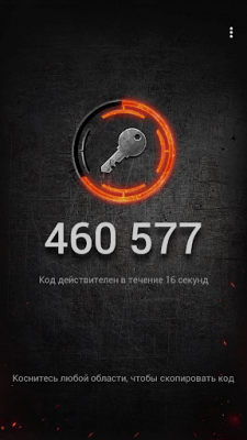 Wargaming Auth 1.0
