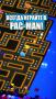Скачать PAC-MAN 256 - бесконечный аркадный лабиринт