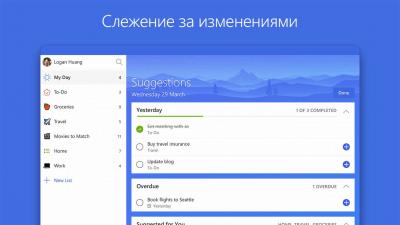 Microsoft To-Do 1.41.12842.0