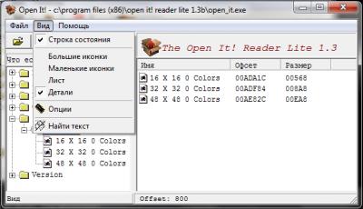 Open IT! 1.3b