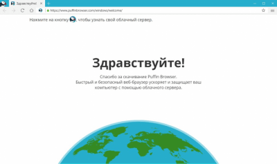 Puffin Browser 7.7.0.305