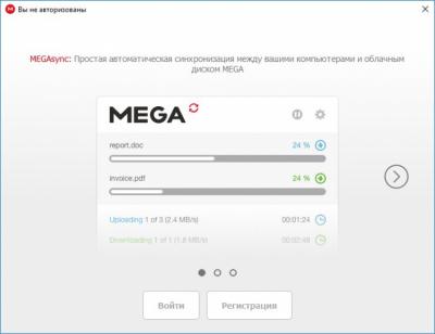 MEGAsync 3.7