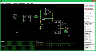 Circuit Simulator 1.0.2