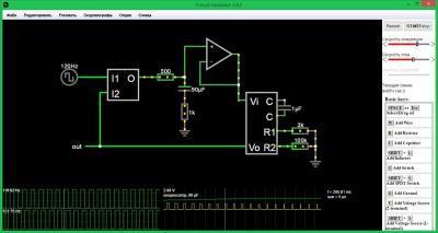 Circuit Simulator 1.0.2