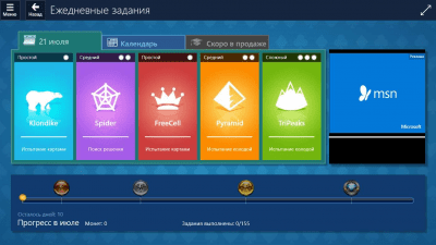 Microsoft Solitaire Collection 4.2.8172.0