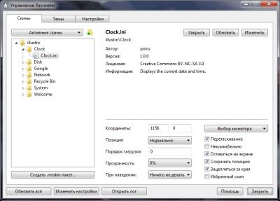 Rainmeter 4.2.0 Build 3111