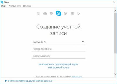 Skype Portable 7.41.0.101