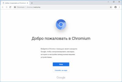 Chromium 74.0.3710.0