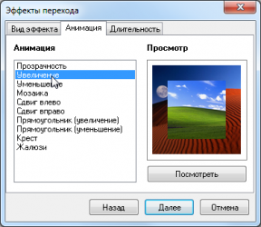 UVScreenCamera 5.15