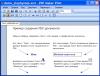 Скачать PDF Maker Pilot