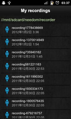Диктофон 2.9.64