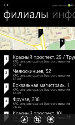 Город 1.9.0.0