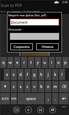 Scan To PDF 2.1.0.0