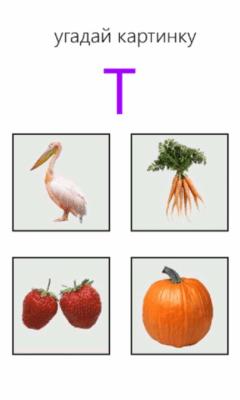 Азбука 1.1.0.0