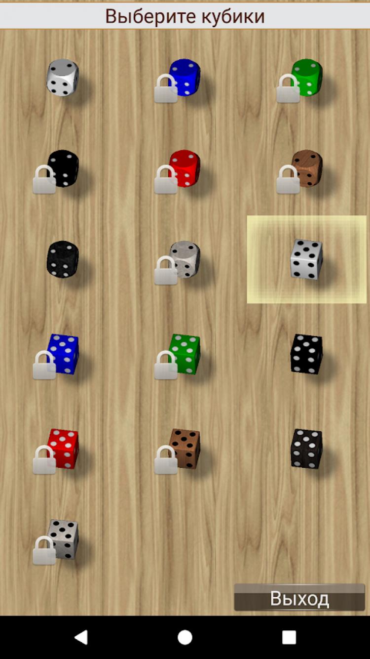 Скачать Игру На Андроид Bmx Touchgrind - aurirad