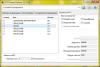 Скачать NTFS Stream Explorer