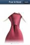 Скачать Как завязать галстук
