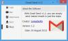 Скачать Gmail Send