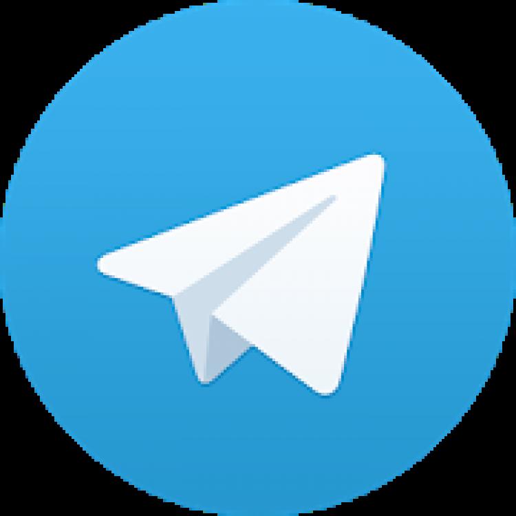 Скачать программу телеграмм на телефон скачать программу auslogic boostspeed 5