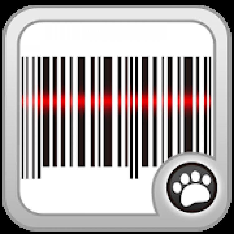 QR Scanner код 1.1 APK - 4AppsApk.com