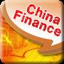 Скачать Financial Chinese