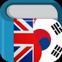 Скачать Korean English Dictionary
