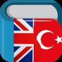 Скачать Turkish English Dictionary
