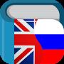 Скачать Английский русский словарь