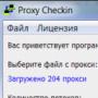 Скачать Proxy Checkin HTTP SOCKS