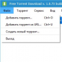 Скачать Free Torrent Download