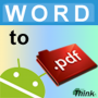 Скачать Word To PDF (DOC, DOCX)