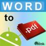 Скачать Word To PDF (DOC, DOCX)