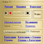 Скачать TV Player Classic