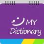 Скачать Мой словарик