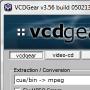 Скачать VCDGear