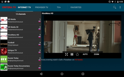 ViNTERA TV 2.3.2