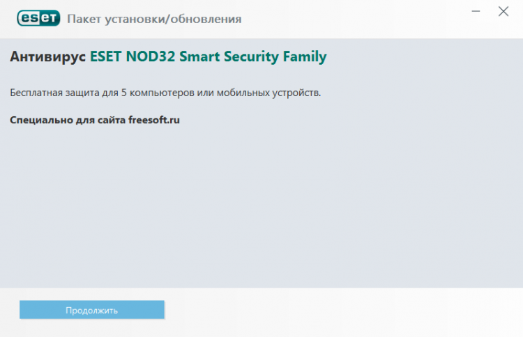 Ключи для ESET NOD32 for Windows download free