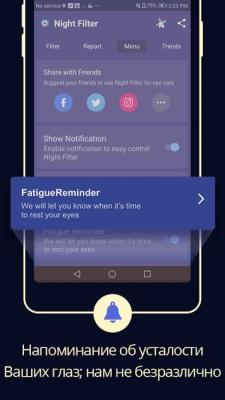 Blue Light Filter - night mode 3.3.3.4