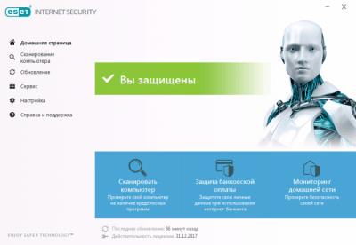 ESET NOD32 Internet Security 11