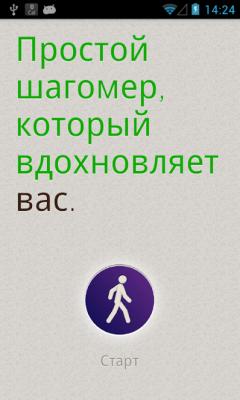 Noom Шагомер 1.4.0
